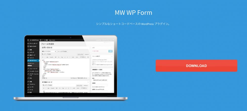 mwwpform