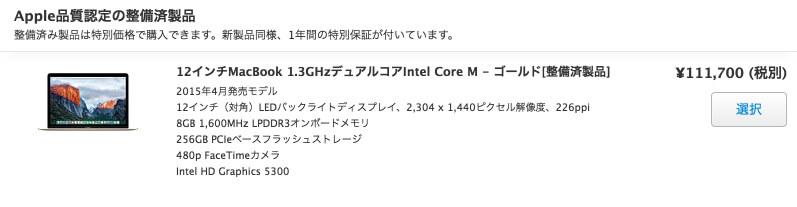 mac-repair2