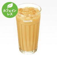 カフェインレス アイス豆乳ラテ